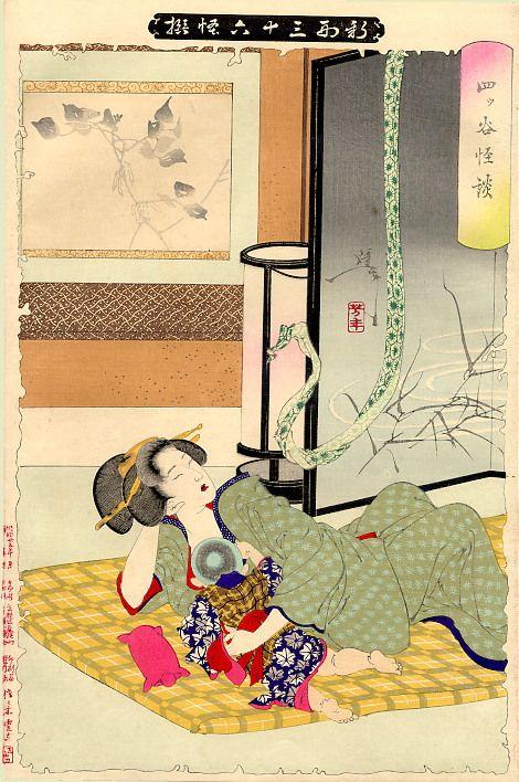 Yoshitoshi The Yotsuya Ghost Story - 新形三十六怪撰 - Wikipedia