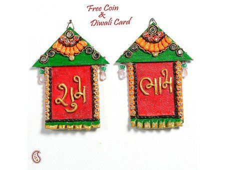 Hut design wall art hanging with Shubh and Labh - #Diwali #DiwaliGifts