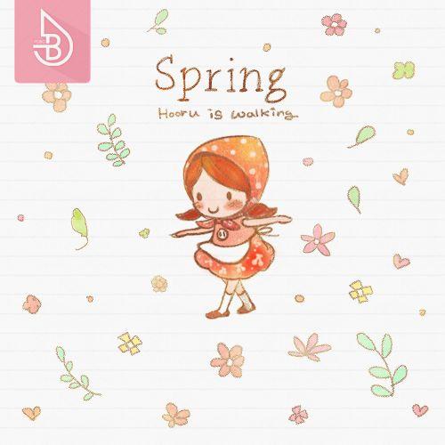 Hooru와 봄의 산책