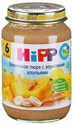 Хипп пюре банановое с зерновыми хлопьями с 6 мес 190г  — 112р. - Пюре Hipp банановое с зерновыми хлопьями для детей с 6 месяцев.  Это полноценное питание из отборных фруктов и богатого питательными  веществами цельного зерна злаков. Строго контролируется на содержание  вредных веществ.  -без добавления сахара;  -источник витамина С;  -не содержит генетически модифицированные источники;  -без добавления ароматизаторов и красителей;  -без консервантов и загустителей.  Строго контролируется на…