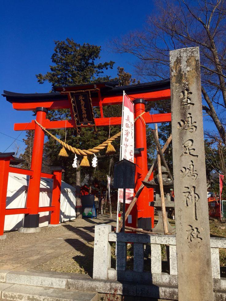 日本の総鎮守たる 生島足島神社