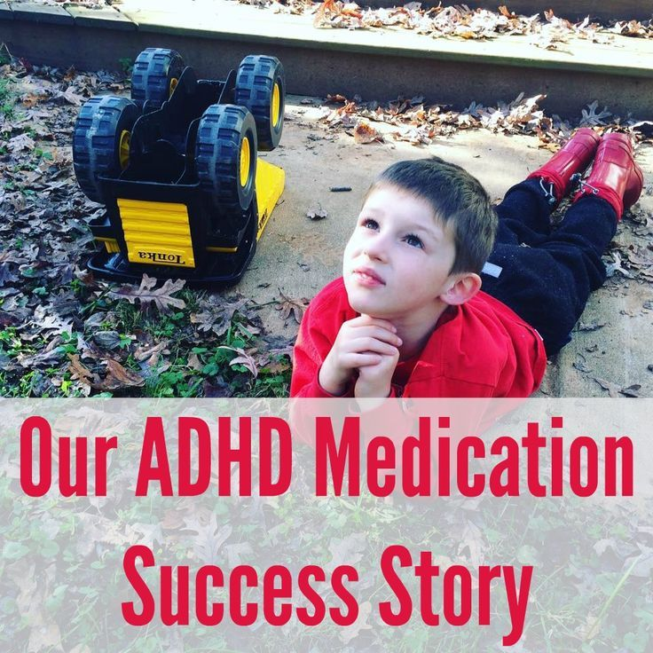 OUR ADHD MEDICATION SUCCESS STORY   medicating for ADHD and Autism - Ritalin - Methylphenidate - Concerta - stimulant meds for ADHD - medicating preschoolers - ADHD parenting - ADHD kids - adderall - #ADHD #AUTISM #RITALIN