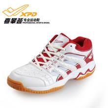 Детская обувь для волейбола