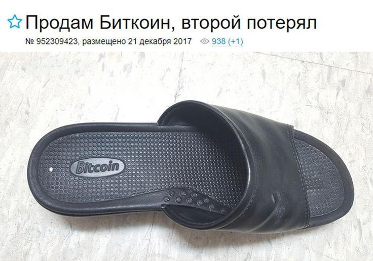 Русские (русскоязычные) смешные мемы. Мемасы ржач приколы 18+ ЧТБ Мемы на русском Bitcoin