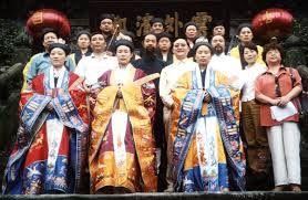 """""""Taoïsme."""" Wikipedia. Wikimedia Foundation, n.d. Web. 11 June 2015."""