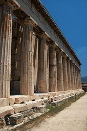 Templo de Hefestos, en Atenas  Alexis Herrera Beltrán.