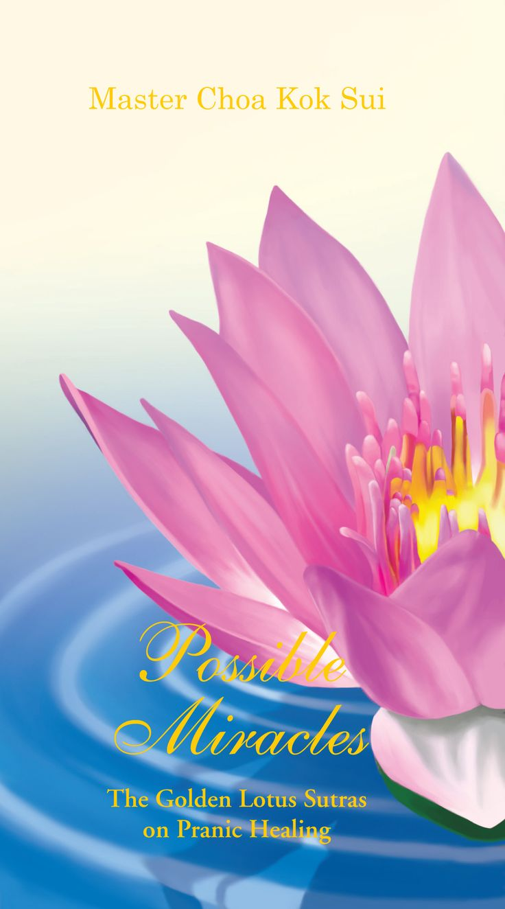 Possible Miracles: The Golden Lotus Sutras on Pranic Healing by Master Choa Kok Sui    #MCKS #PranicHealing #books