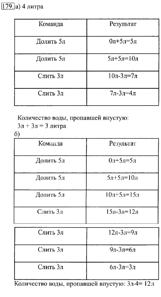 Крутиков учебник по английскому