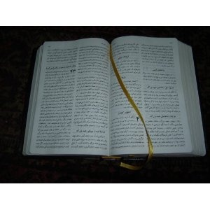 Persian Bible Leather (The Holy Bible Today's Persian Version) Farsi  $73.99