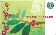 "STARBUCKS Coffea Arabica Card | Early in 2007, Starbucks hosted a partner design contest. Of the nearly 1,000 submissions received from the extremely talented pool, artwork by Lea Gray of Columbus, Ohio was selected. Her artwork is featured on this LIMITED EDITION Card called ""Coffea Arabica"". It was released on August 28th, 2007. The name ""Coffea Arabica"" is the Latin botanical name for the coffee plant. The Card is a very colorful representation of the coffee flower and bean. 