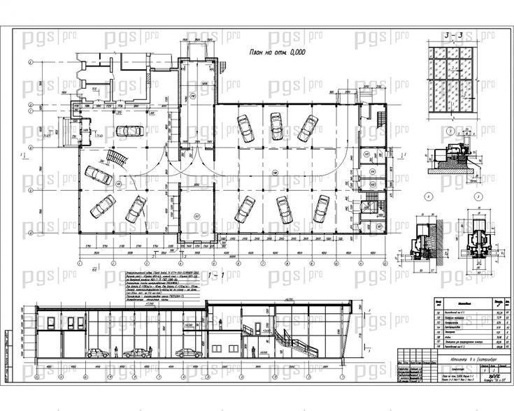 2.План на отм.0,000 Разрезы, узлы.jpg (1000×800)