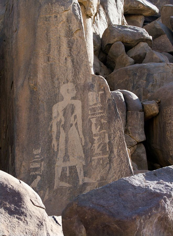 Ancient Egypt, Sehel, Aswan