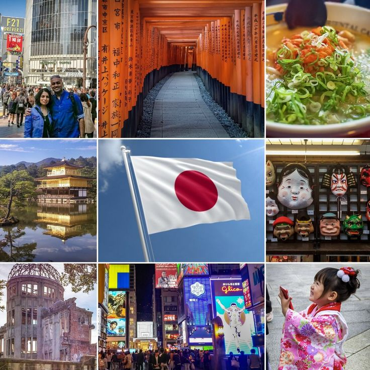 Japan: 5 Things To Do Before You Go http://www.allureofelsewhere.com/home/2017/2/japan-5-things-to-do-before-you-go