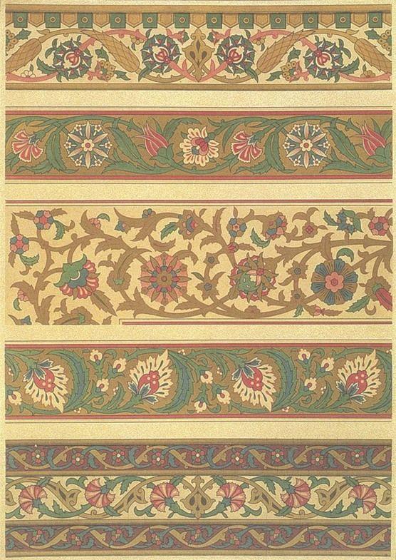 Арабский и персидский орнаменты. #20