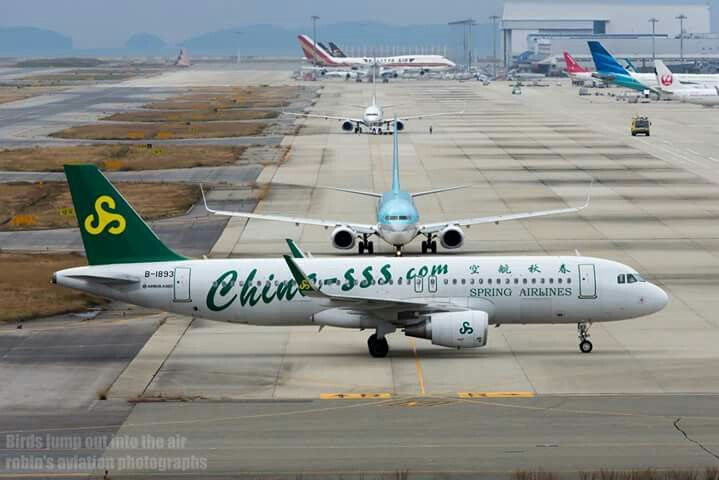 China's first and North Asia's largest low-fare airline http://www.ch.com/ +86 21 95524