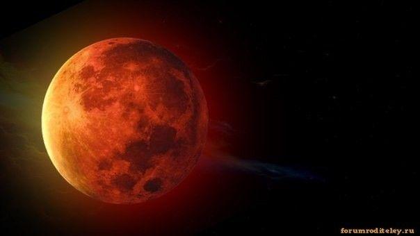 В ночь с 27 на 28 сентября 2015 года суперлуние и лунное затмение :: forumroditeley.ru - форум родителей и о детях