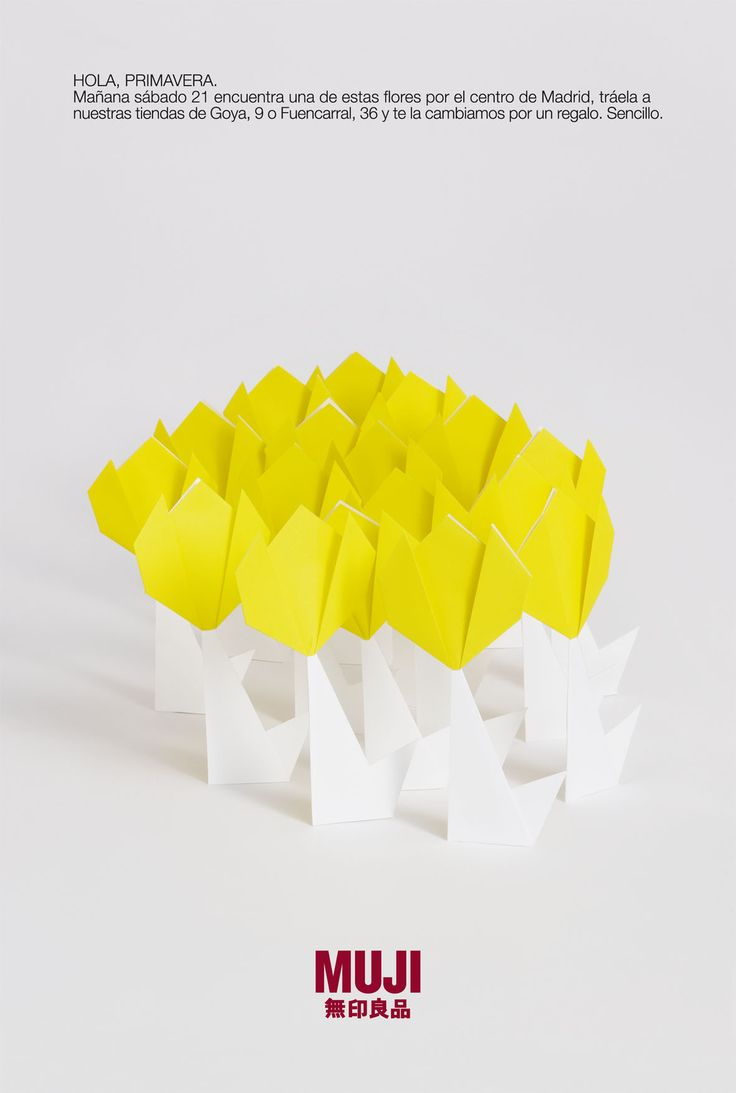 MUJI. 15.000 origami flowers to celebrate Spring