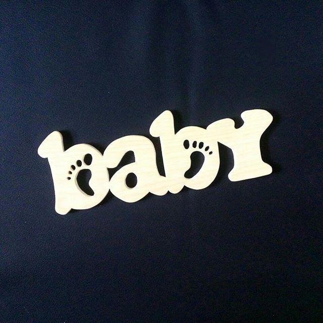 Изготовление изделий из дерева. Лазерная резка, ручная резка.  #margoart74 #MG #артстудия #южноуральск #изделияиздерева #декор #baby #именаиздерева #метрика #назаказ