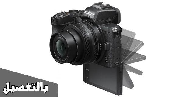 اسعار كاميرات نيكون في مصر 2020 وأفضل أنواعها بالمواصفات بالتفصيل Binoculars