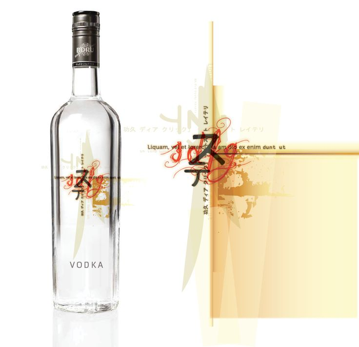Japanese Vodka
