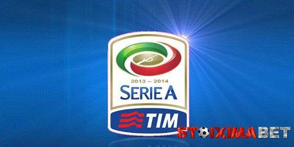 Στοιχηματικές προτάσεις του Σαββάτου απο Ιταλία.  - Stoiximabet#stoixima #pamestoixima #stoiximabet #bettingtips  #στοιχημα #προγνωστικα
