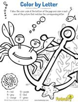Colorful Crab Color by Letter Coloring Page Printable