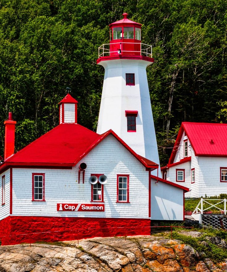 Cape Salmon Lighthouse, Quebec.