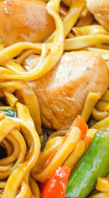 Chicken Lo Mein - Homemade Takeout Style