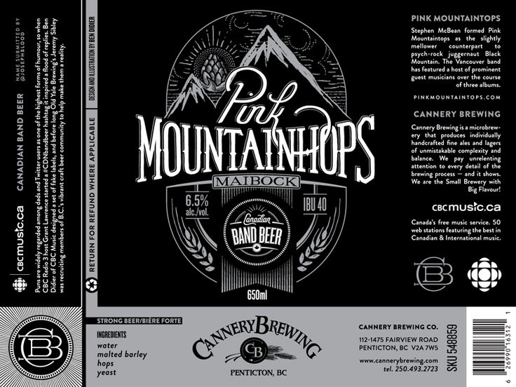 Pink Mountainhops Craft beer labels, Typography and Typography - beer label
