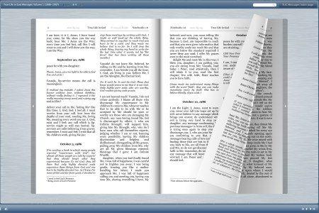 Διαδικτυακό Βιβλίο (ΑΕΘΖ: Τα Μηνύματα)