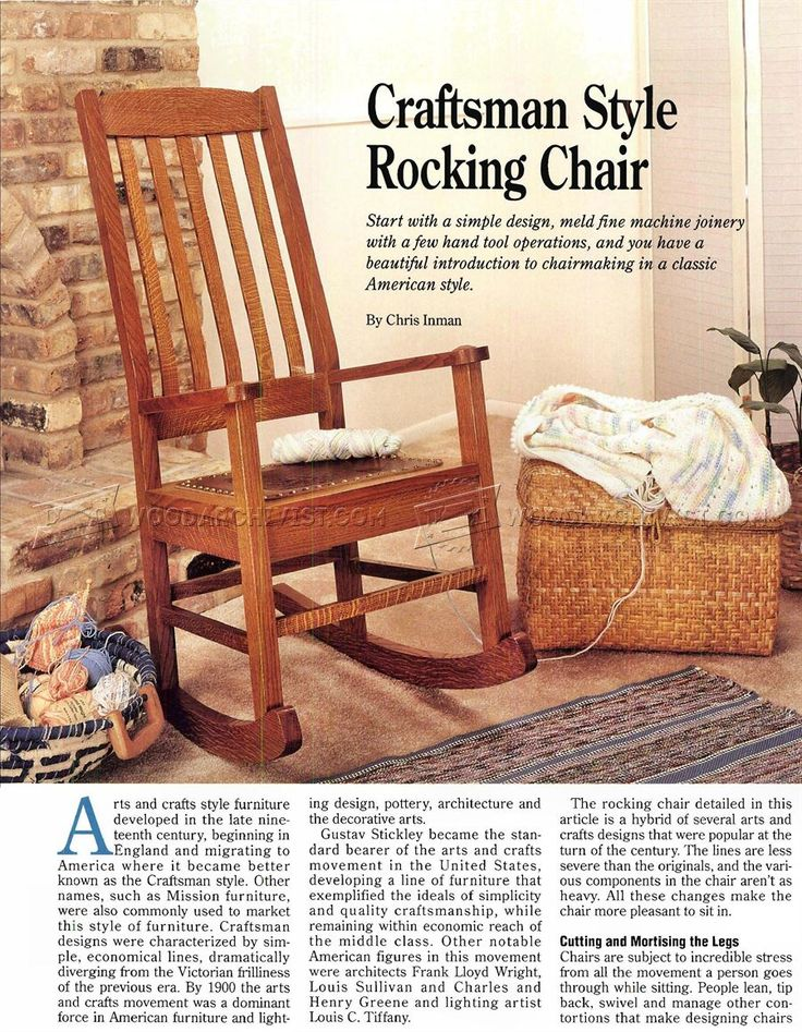 2907 Craftsman Rocking Chair Plans - Furniture Plans