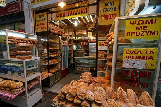 Agora Modiano, Thessaloniki - food market