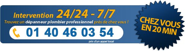 Reparation fuite d'eau Paris 2 dépannage rapide 75002
