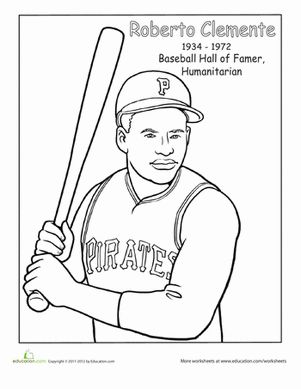 10 best hispanic heritage bulletin board images on for Sonia sotomayor coloring page