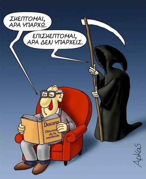 Ο Αρκάς ανακάλυψε ένα φοβερό νέο μέσο κοινωνικής δικτύωσης [εικόνες] | Gnorizo.gr
