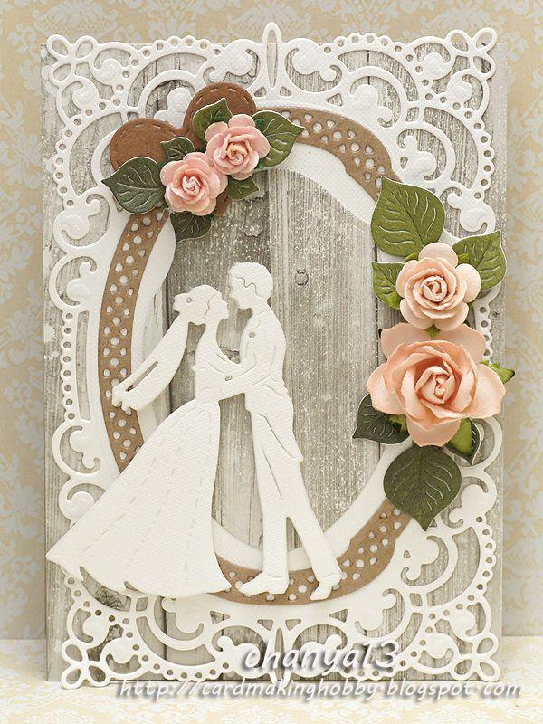 Свадебны открытки заготовки, днем татьяны красивые