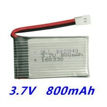 US $3.28 Bei le le 3.7V 800mAh Battery Syma X5 X5C X5C-1 X5S X5SW X5SC V931 H5C CX-30 CX-30W Quadcopter Spare Parts With X5C X5SW Battery. Aliexpress product
