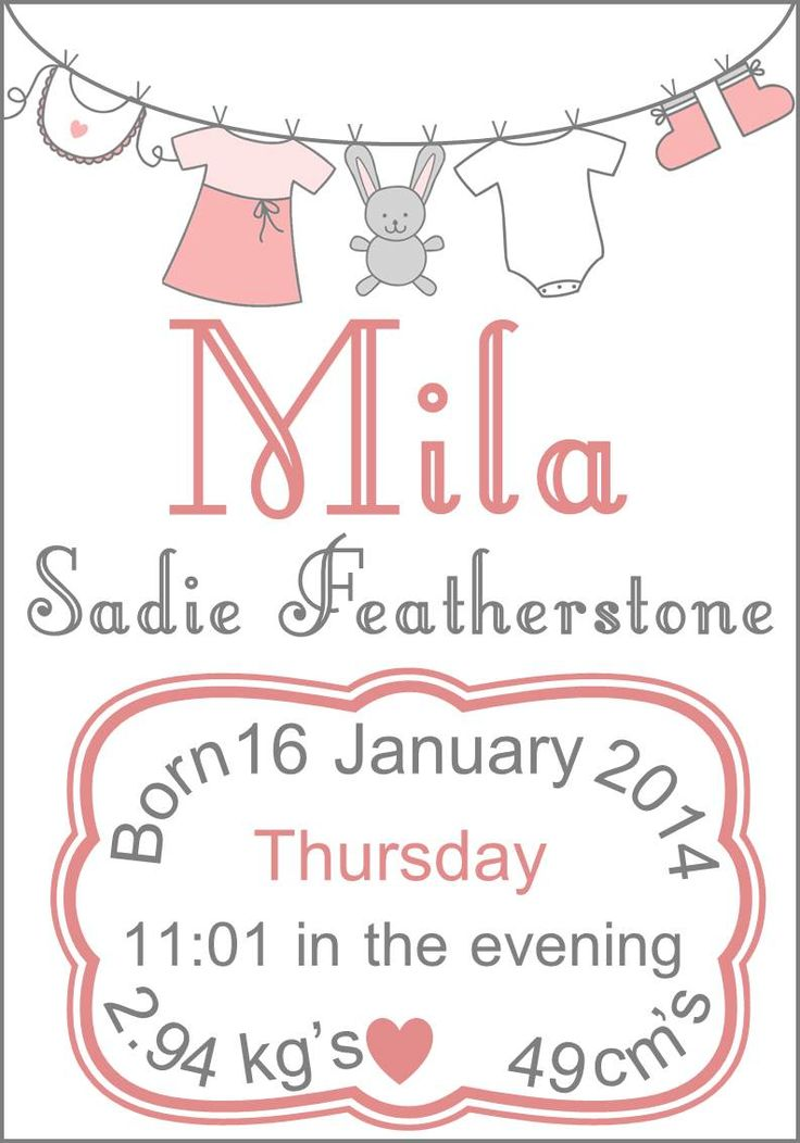 Personalised baby girl posters for your baby's nursery or as a personalised baby gift- Clothes Line.