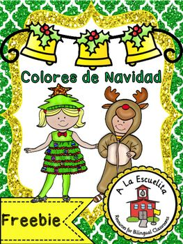 Colores de NavidadIncludes a mini book and activities to reinforce the colors.  Great for independence practice!