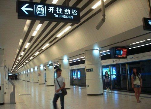 Beijing Subway (Underground)