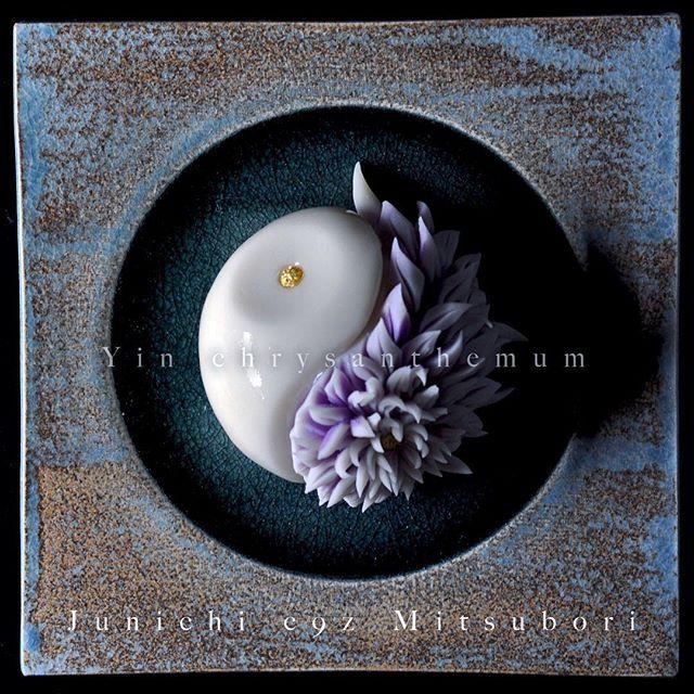 #一日一菓 #菓道 「 #陰陽菊 」 #wagashi of the Day #Yin Yang #煉切 製 #針切り 本日は陰陽菊です。 作家さんを探しています。 以前この画像を公開した際に、このお皿の作者様がFBへコメントを下さった様なのですが、現在私は7種のSNSにて毎日写真を公開させて頂いており、全てのコメントを私が確認出来ておらずに御挨拶し損ねてしまいました。大変失礼しました。実はこのお皿の一部が欠けてしまい、直せる「金継ぎ作家 様」と、この作品の作者 様を探しています。 とてもお気に入りの一枚なので、 是非また使いたいと思っています。 何方かわかる方がいらっしゃいましたら情報をお願いします。 #JunichiMitsubori #和菓子 #一菓流 #ART #アート #茶道 #foodstagram