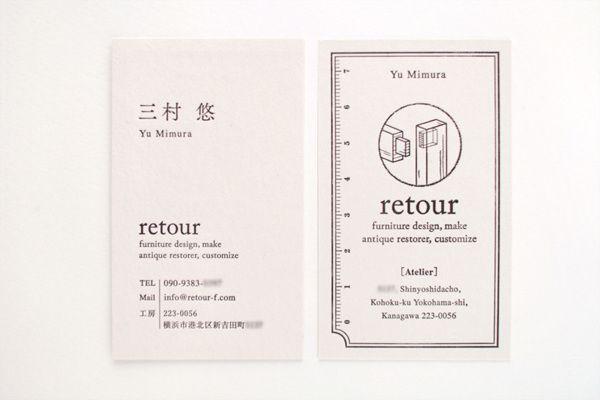retour CI / Namecard / WEB by masaomi fujita, via Behance