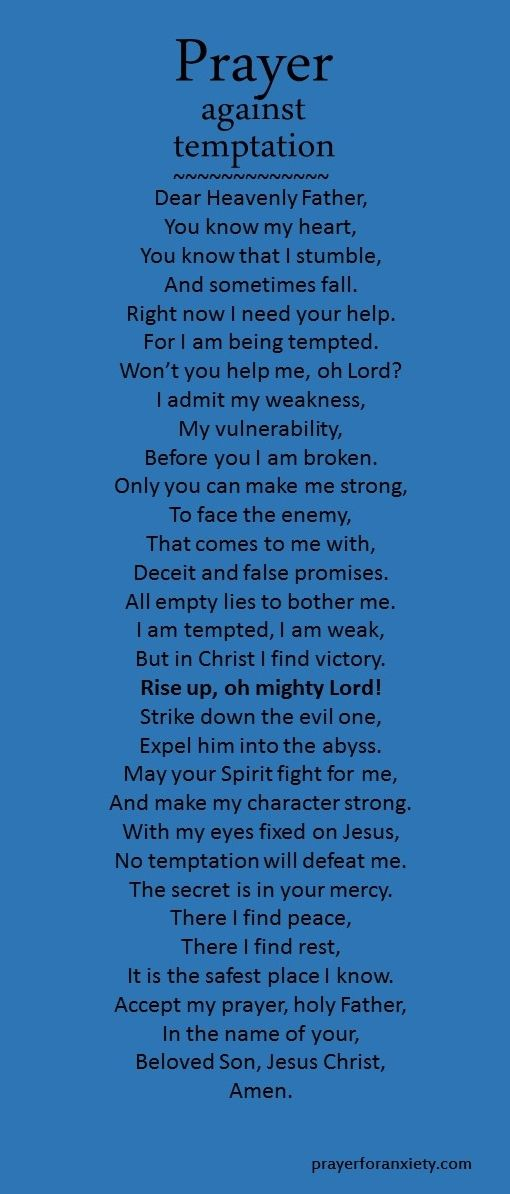 A prayer for when you are being tempted.