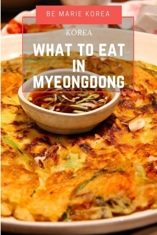 What To Eat In Myeongdong Guide To Best Restaurants In Myeongdong Food Guide Eat Korean Food