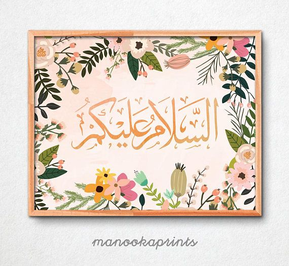 Assalamualaikum Salaam Peace Greeting Welcome Assalam
