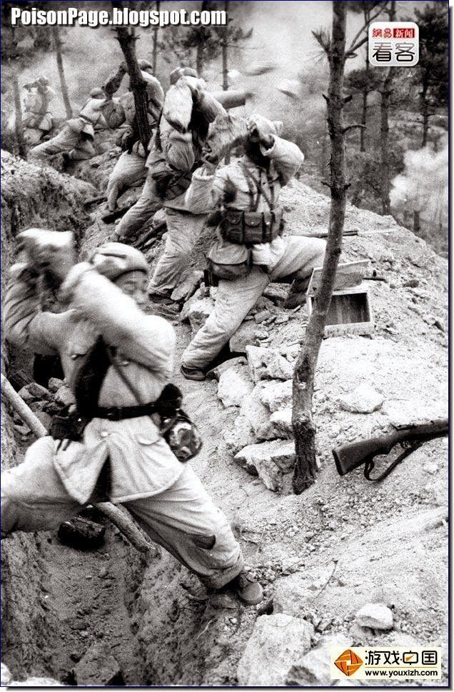 the fight for hill 882 Tj mcginley hill 882 ted mccormick the man of the  donald w aird hill 86  douglas n field vietnam:  introduction to war morris cox what a tangled.