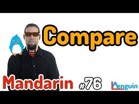 Making Comparisons in Chinese - YouTube