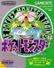 History of Pokémon - Bulbapedia, the community-driven Pokémon encyclopedia
