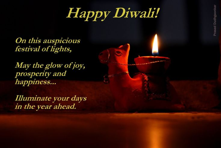 happy diwali wishes http://www.messagescollection.com/diwali-picture-messages-download/