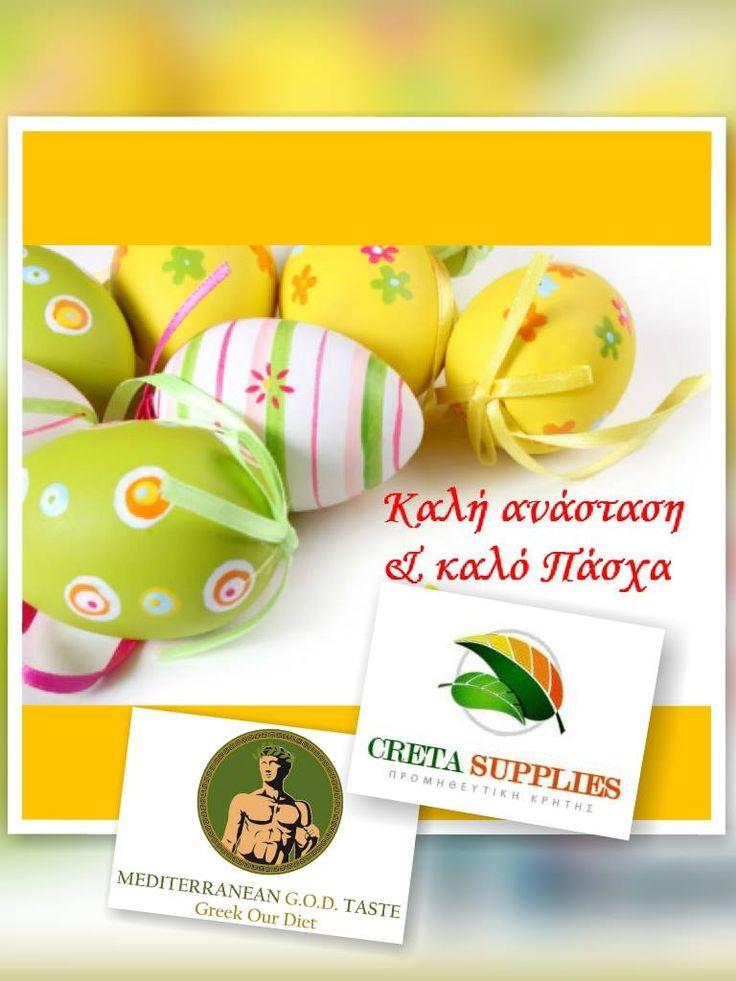 Σας ευχόμαστε καλές γιορτές με υγεία!!!